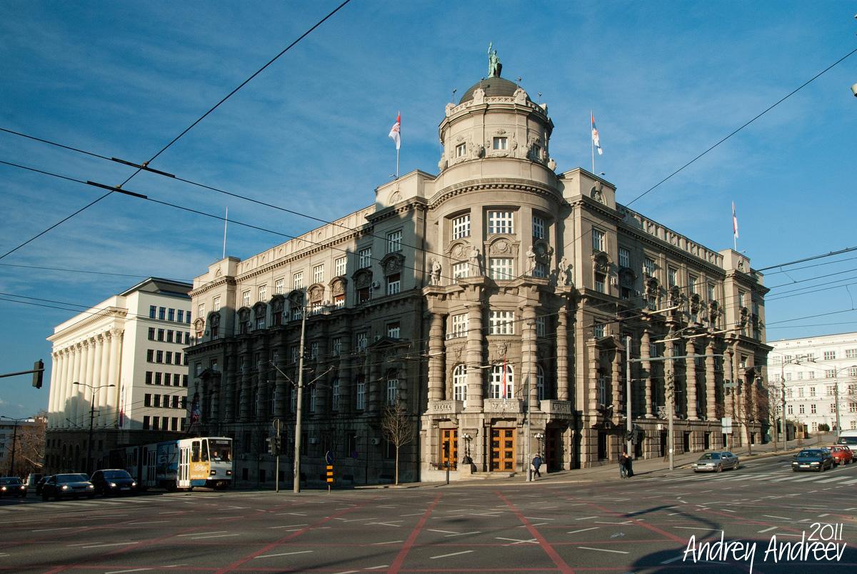 Сградата на сръбското правителство