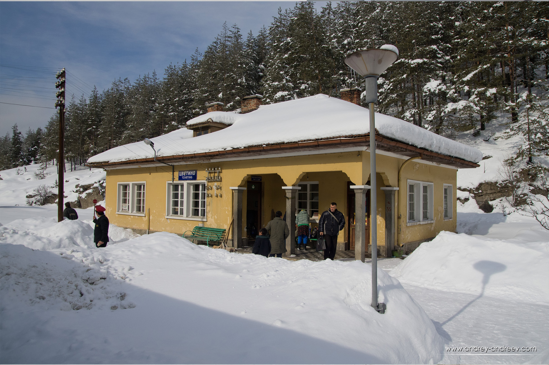 Tsvetino train stop, Bulgaria