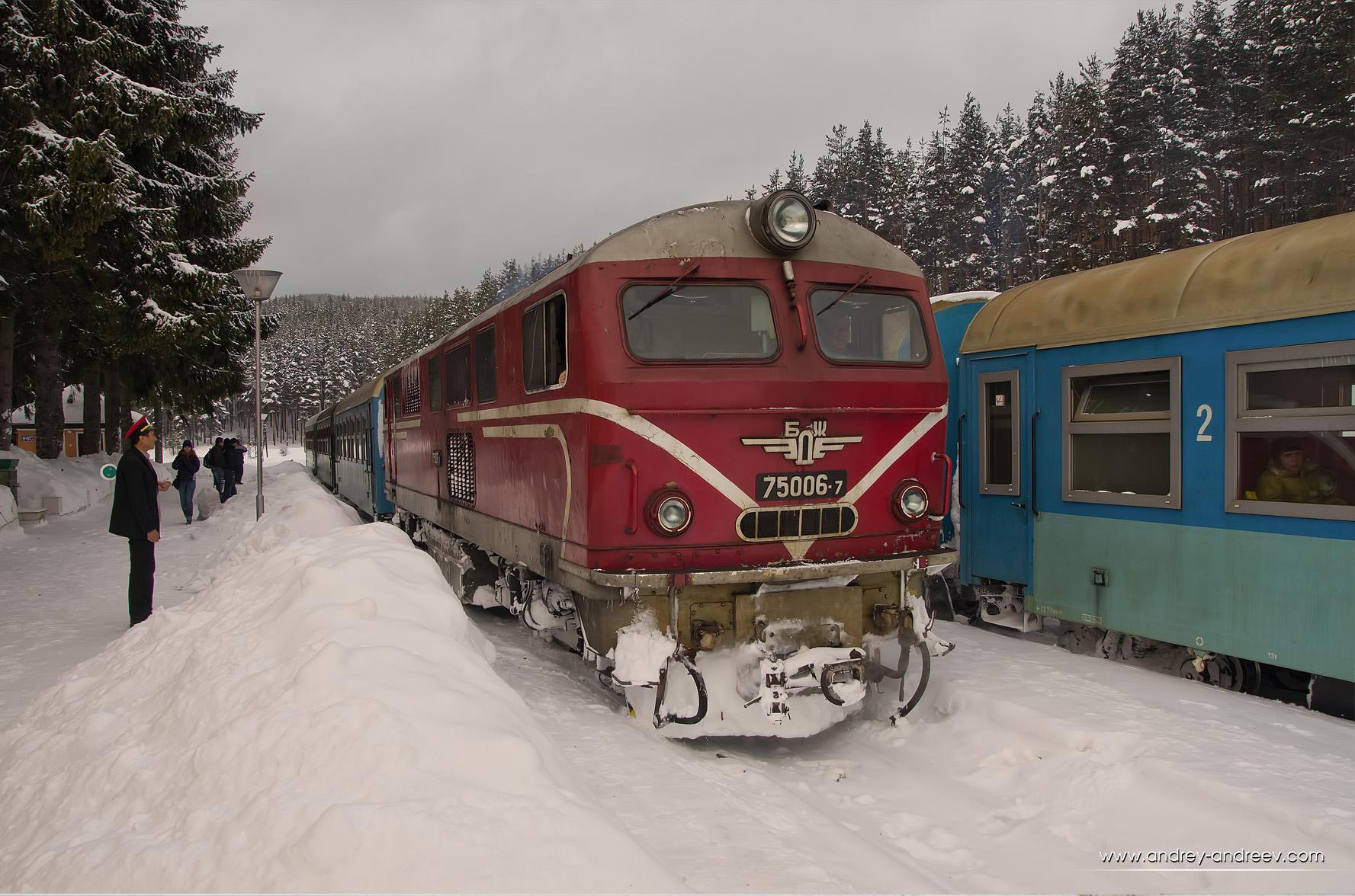 Train at Avramovo, the hignest located rail station on the Balkans, Bulgaria