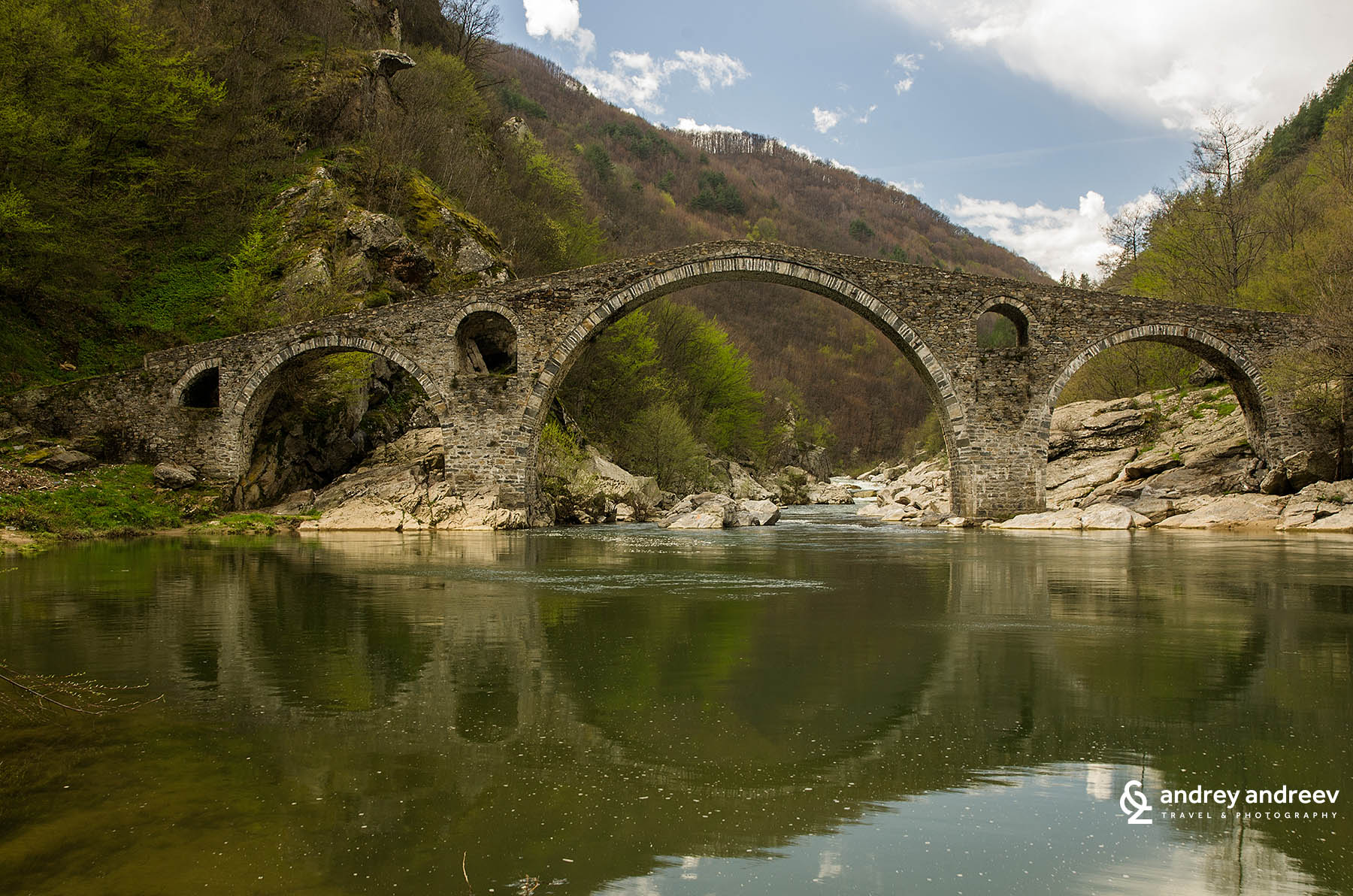 The Devil's bridge in Bulgaria