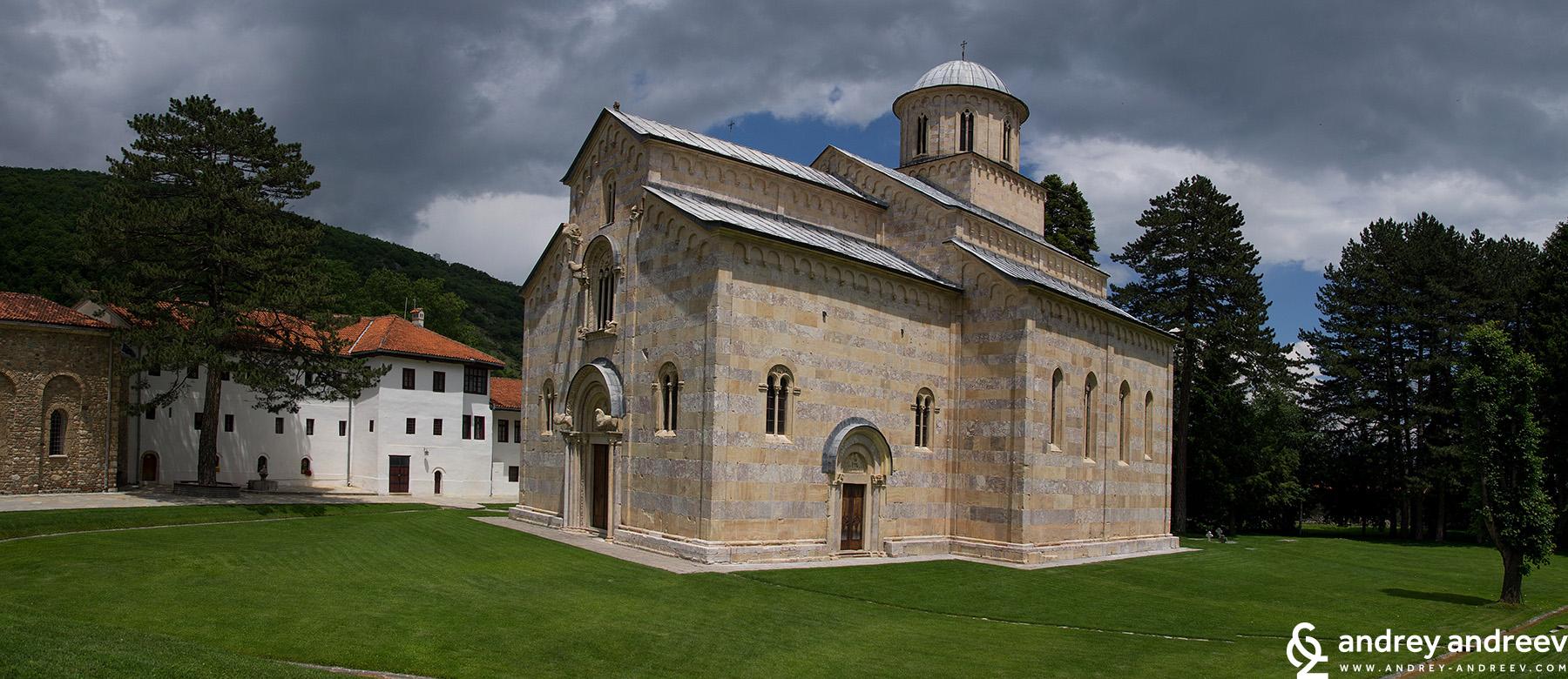Манастир Високи Дечани / Visoki Dečani