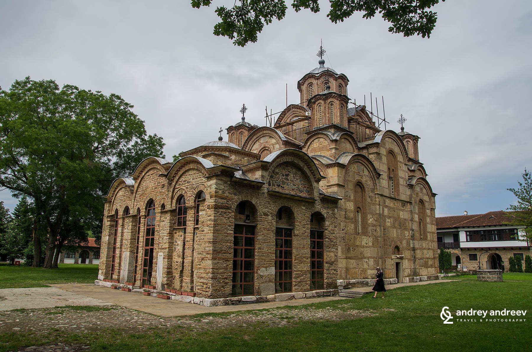 A postcard from Gračanica monastery