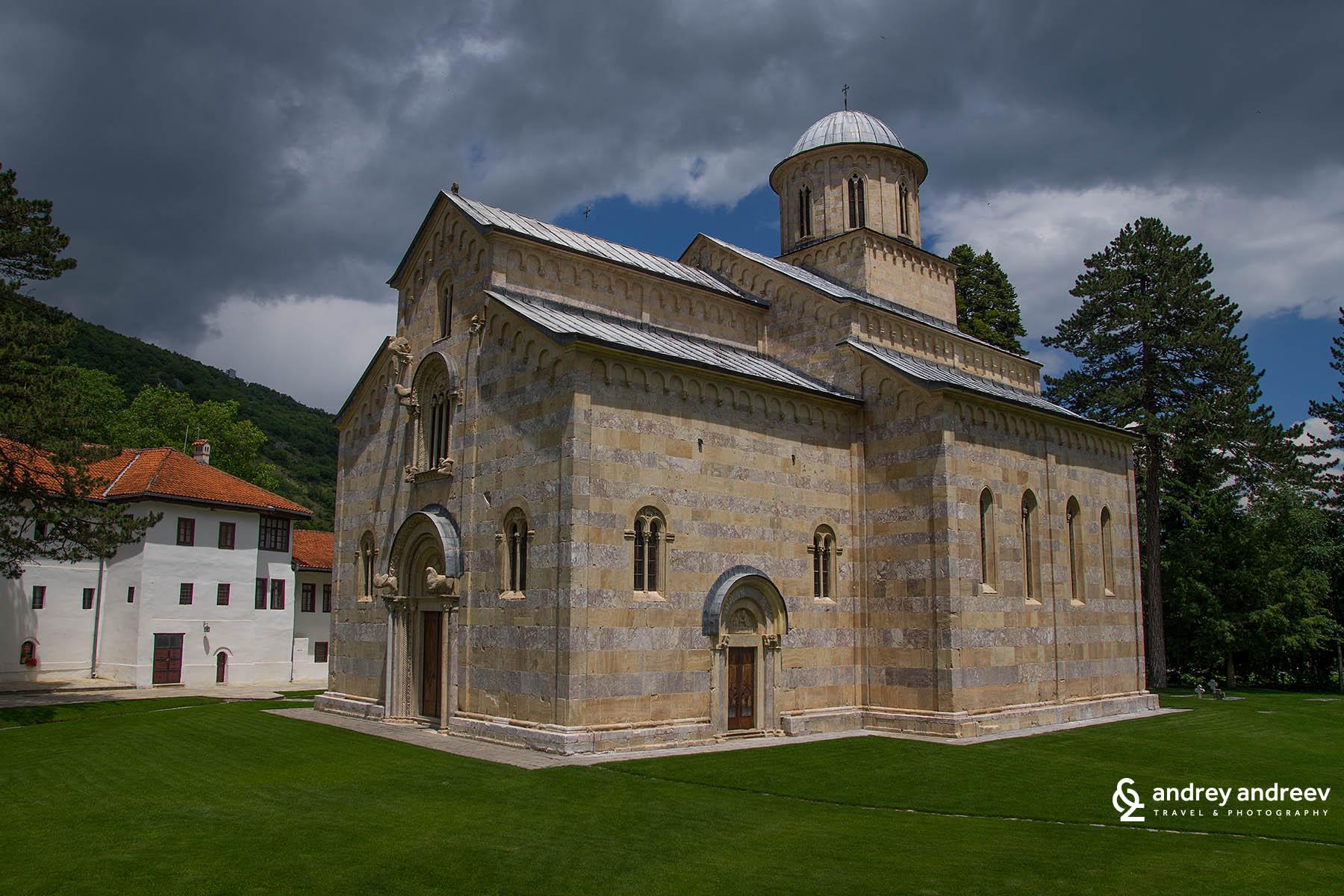 Манастир Високи Дечани , Косово
