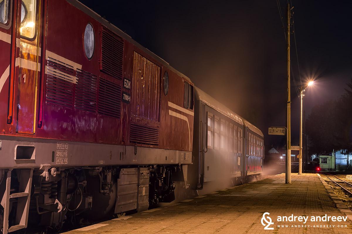 Влак / Train