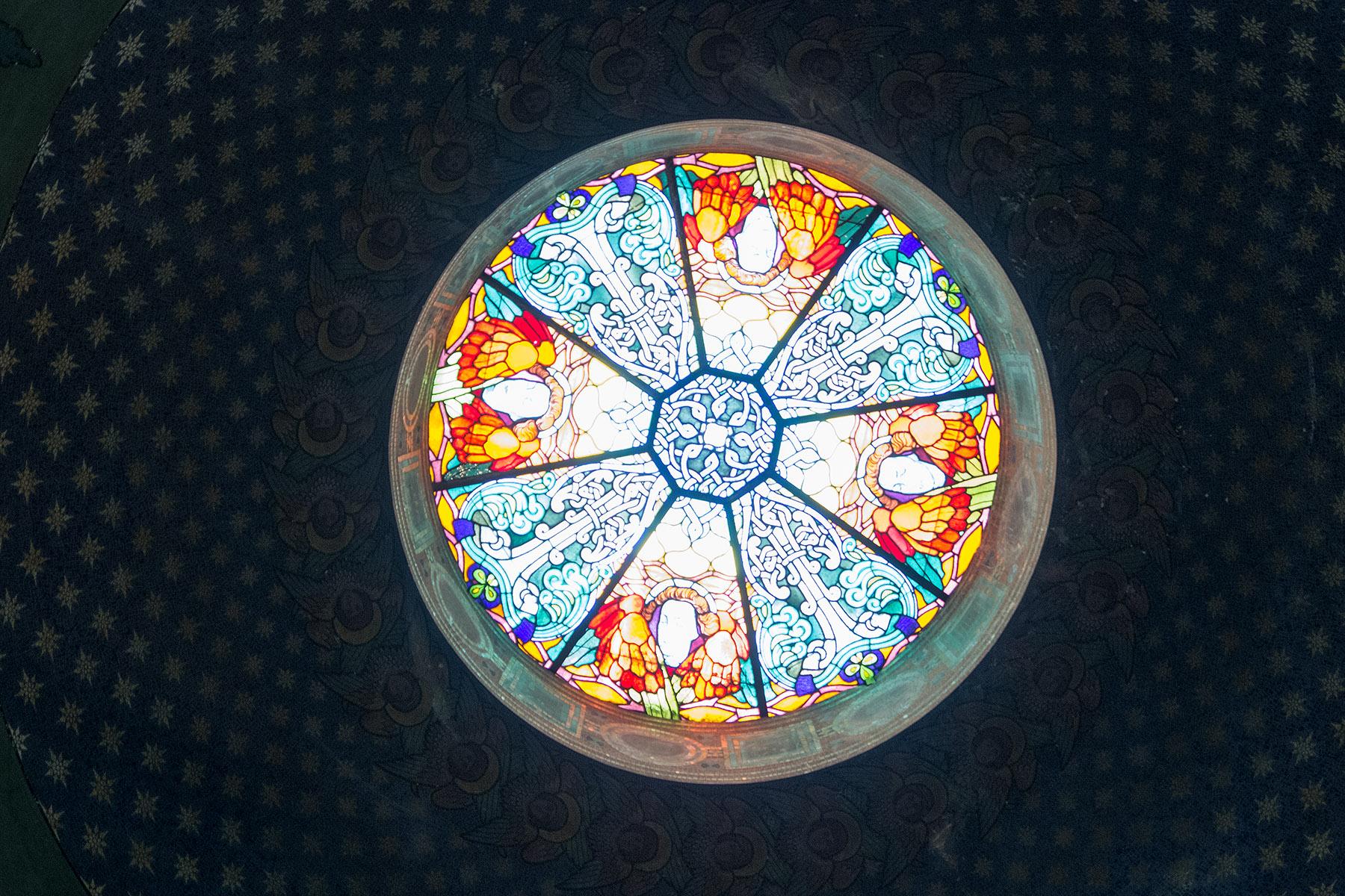 Арменската катедрала