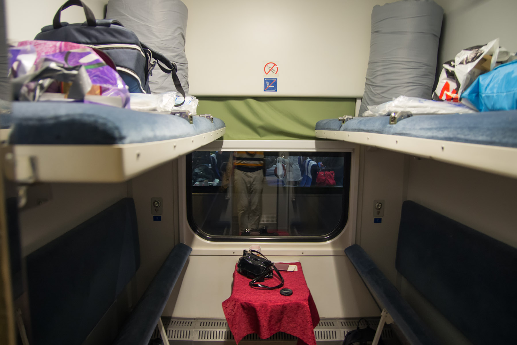 Our sleeping cabin in the train from Kiev to Lviv, Ukraine