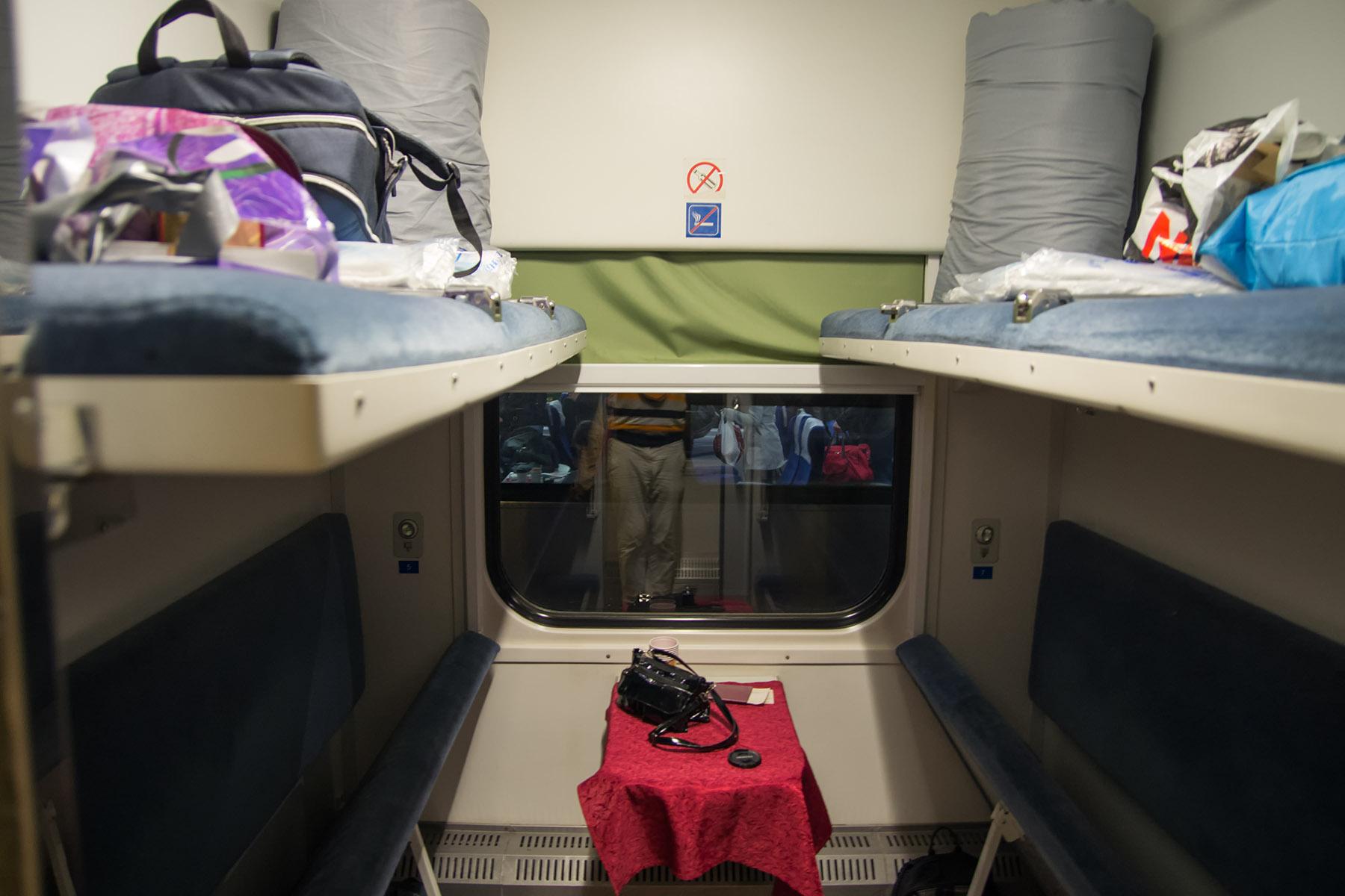 Влакът от Киев към Лвов, Украйна
