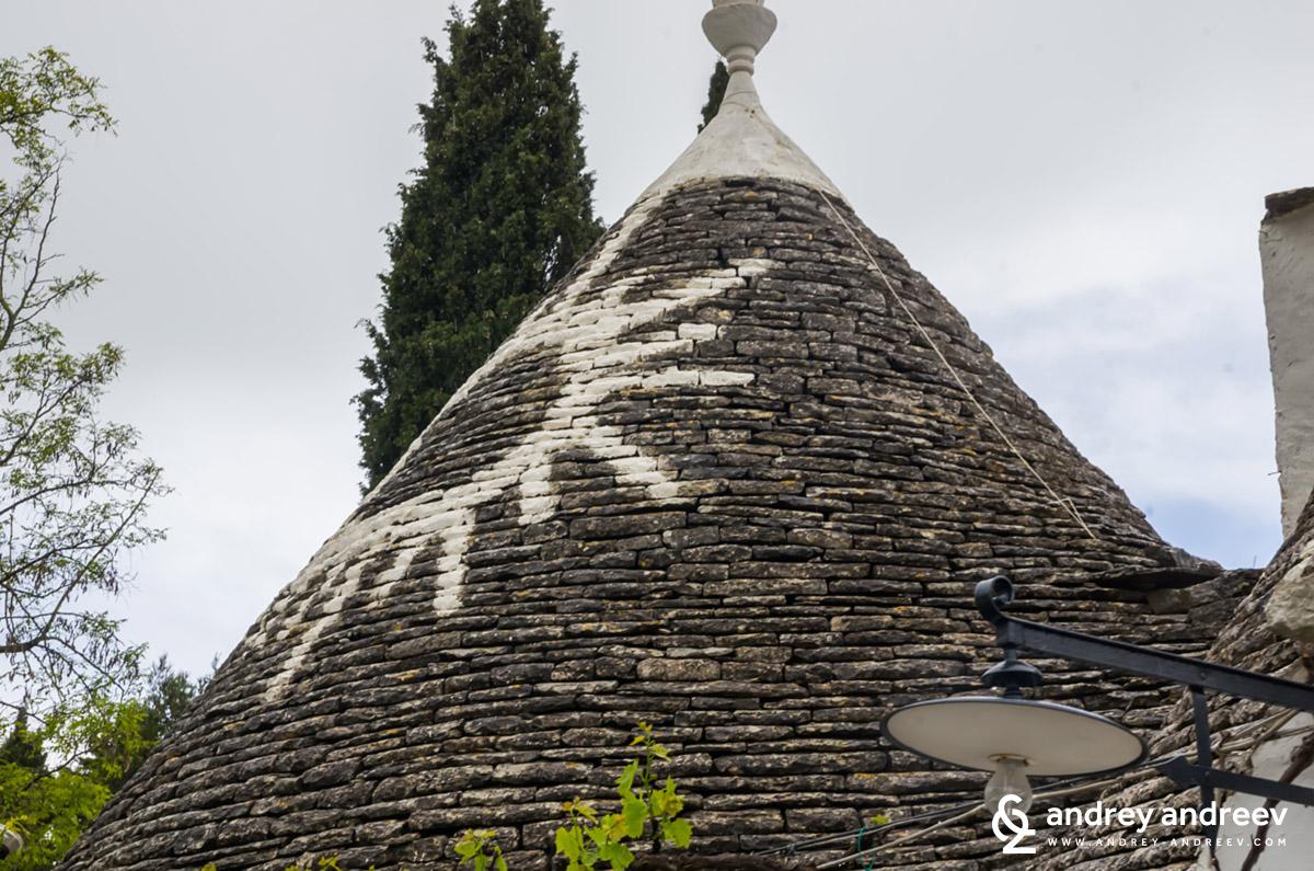 Символи върху покривите на трулите
