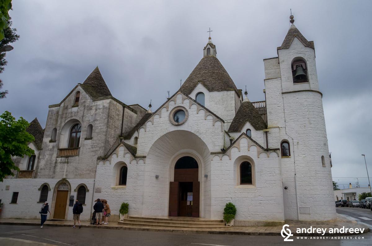 Antonio Trullo Church