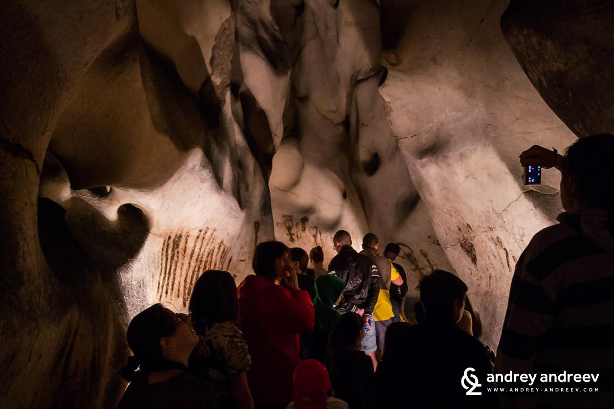 Магурата / The Magura cave