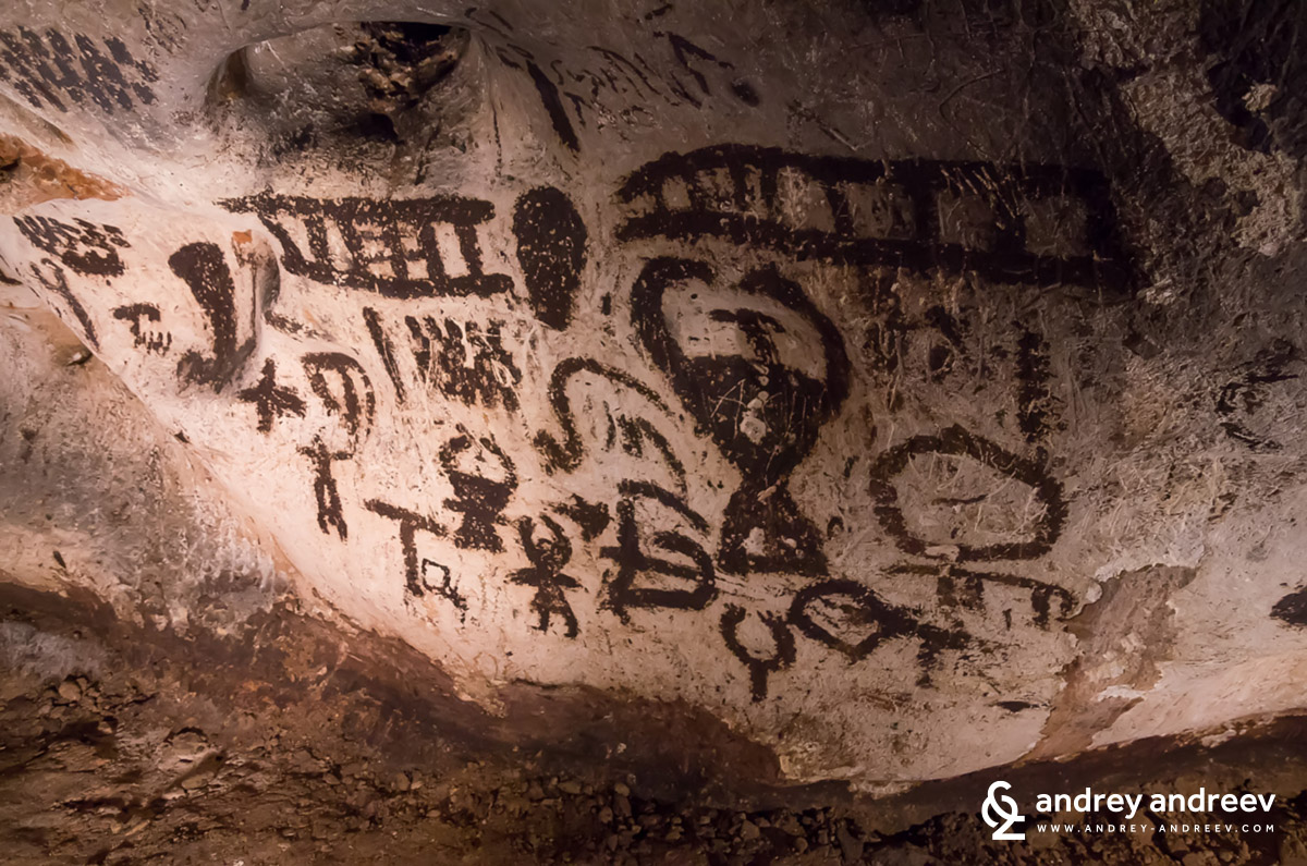 Drawings in Magura cave, Bulgaria