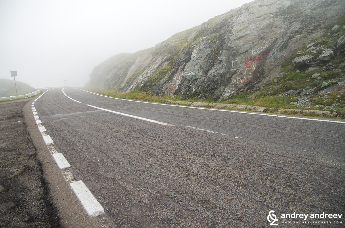 Fog above the Transfagarasan higway