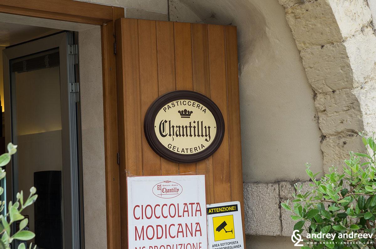 Шоколад в Модика