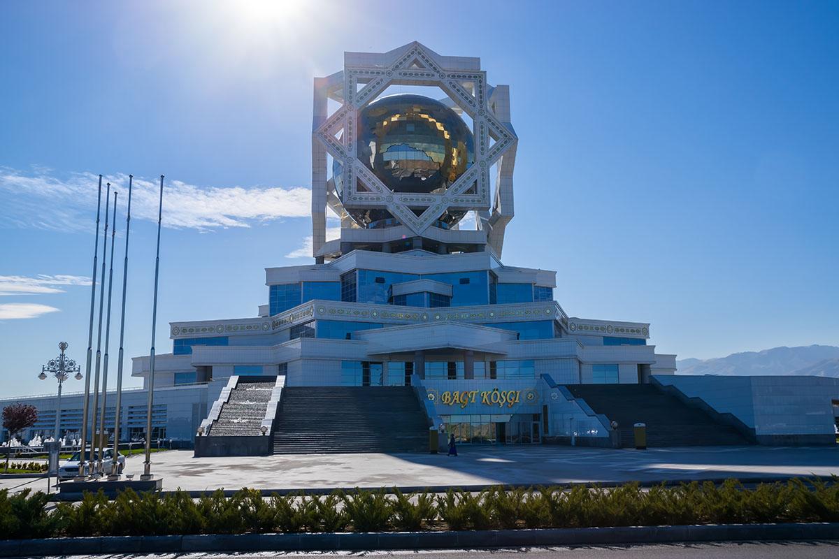 "Ashgabat's ""Palace of Happiness."" Ashgabat, Turkmenistan"