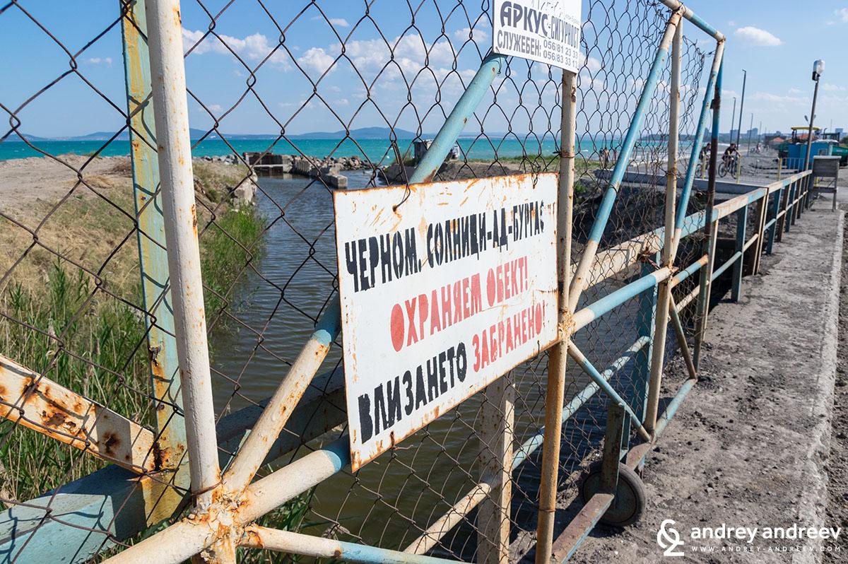 Черноморски Солници АД - Бургас