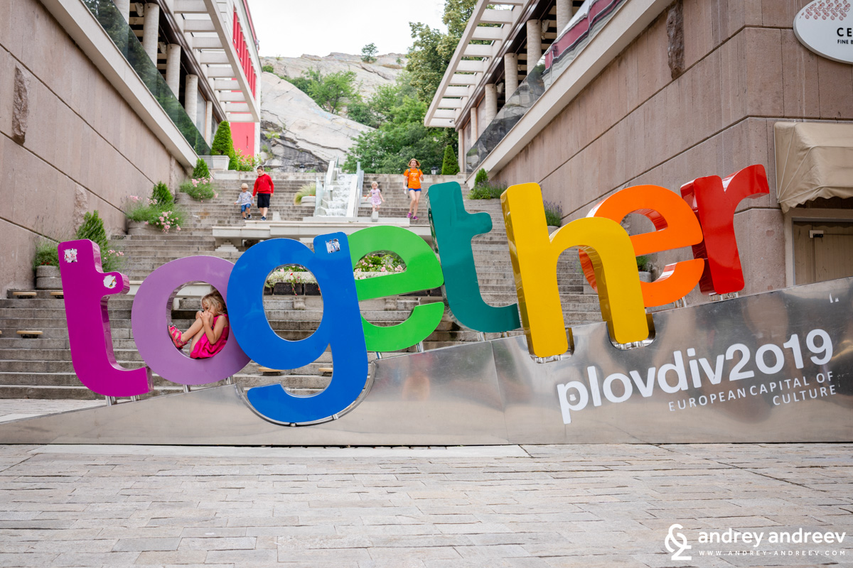 The Together sign - the symbol of Plovdiv - European capital of culture 2019