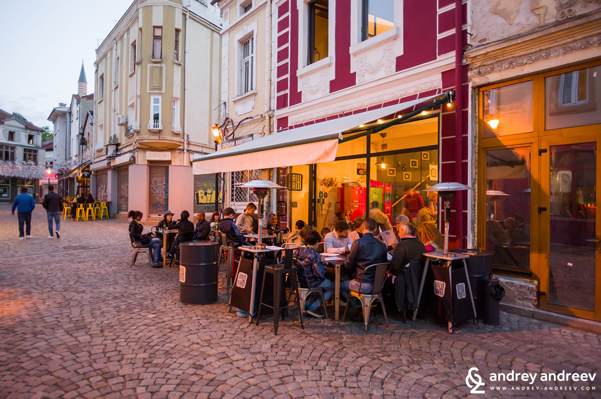 Ресторант Паваж в Капана, Пловдив