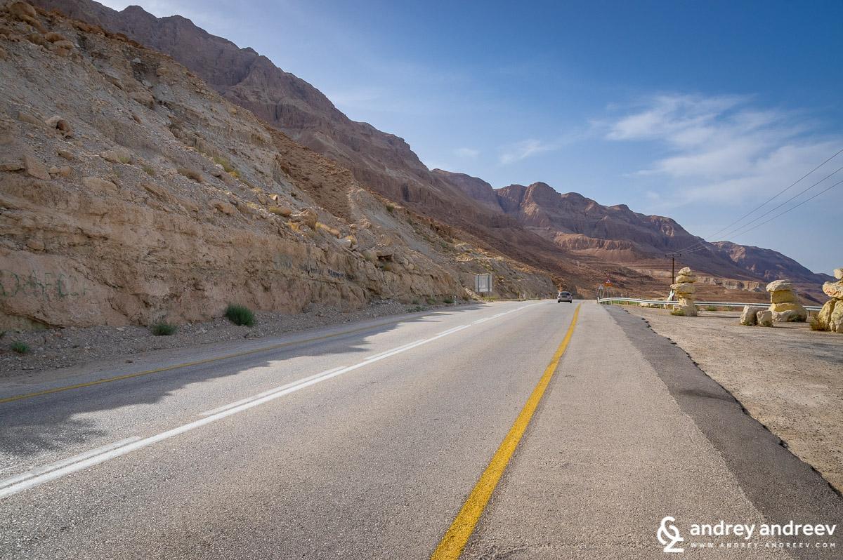 Пътят по крайбрежието на Мъртво Море