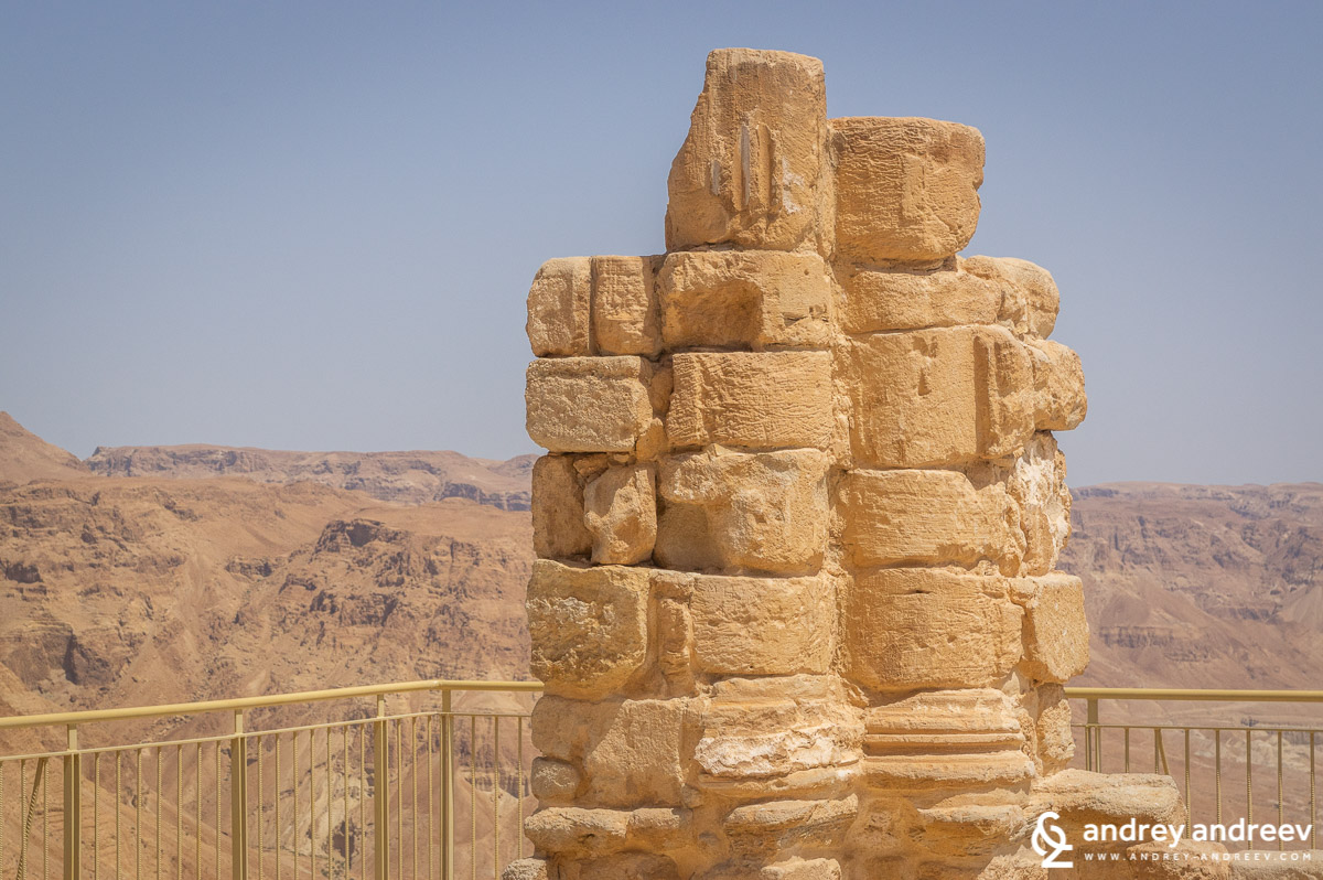 Palace of Herod the Great