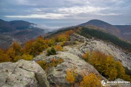 Belintash in the autumn, rhodope mountains Bulgaria