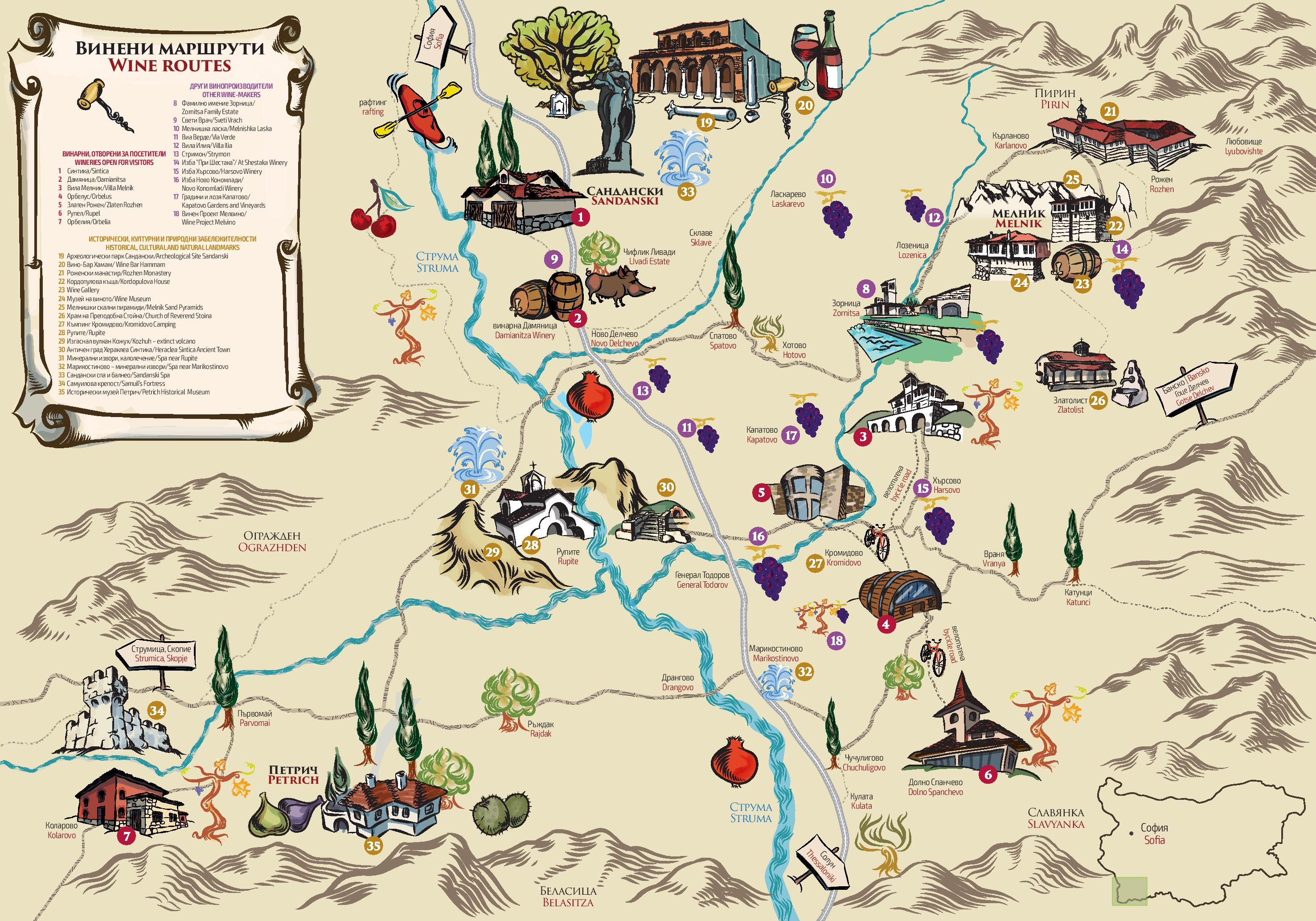 Melnik Wine Routes Map