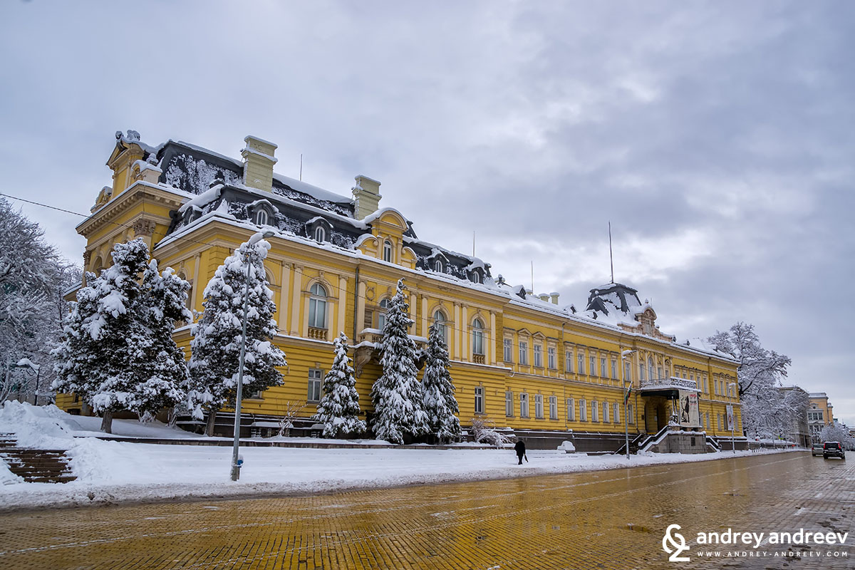 Sofia bulgaria the royal palace national theatre and city garden