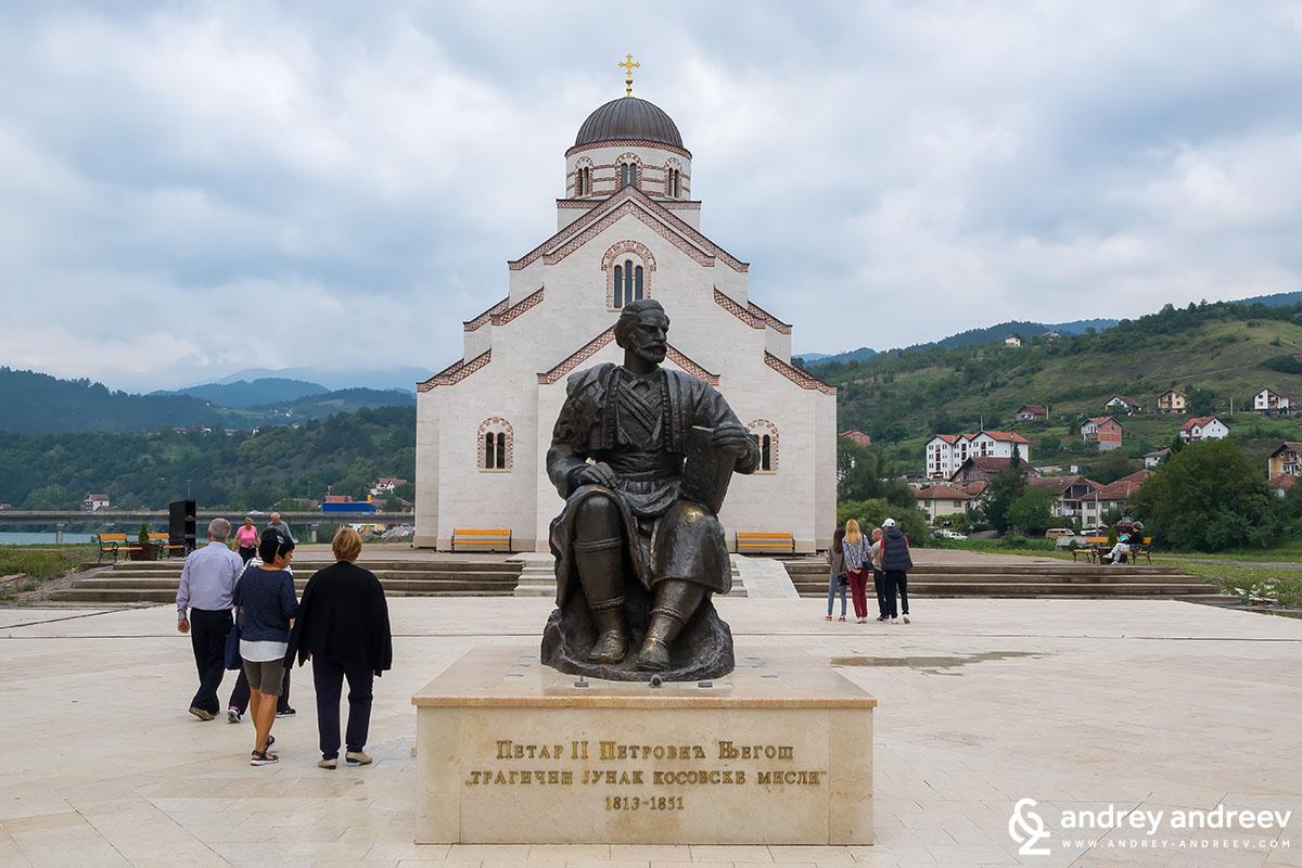 Andrucgrad, Visegrad, Bosnia and Herzegovina 4