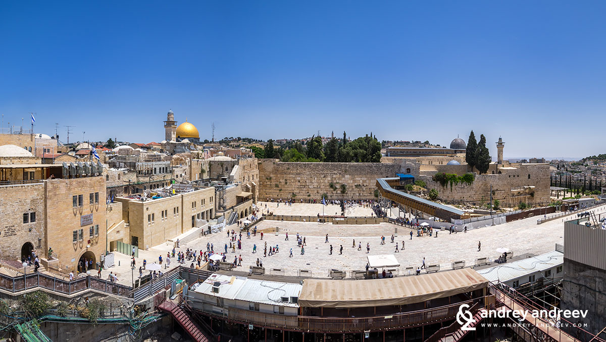 Western Wall plaza and Temple Mount