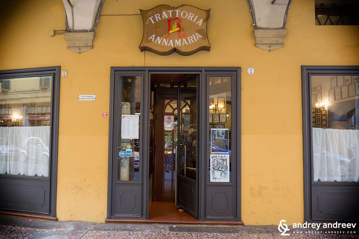 Тратория Анна Мария - мястото с най-вкусната храна в Болоня