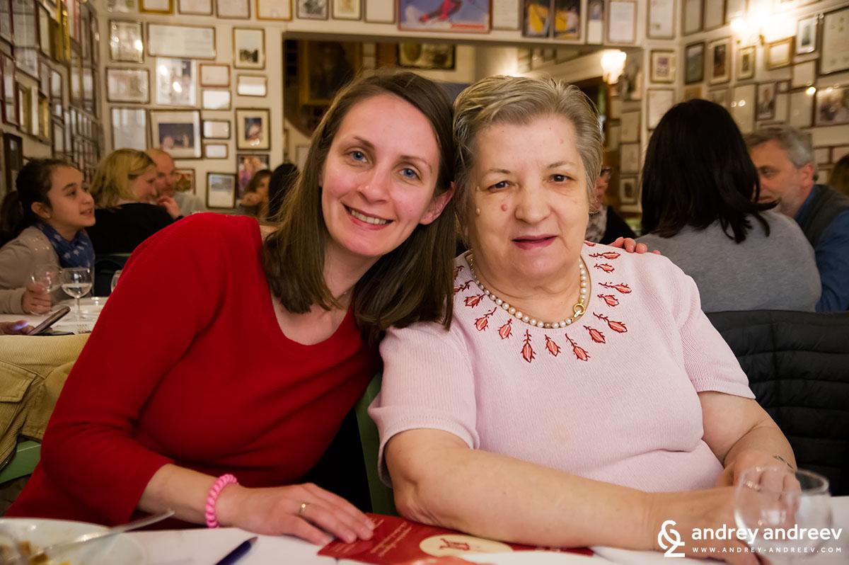Анна Мария и Мими
