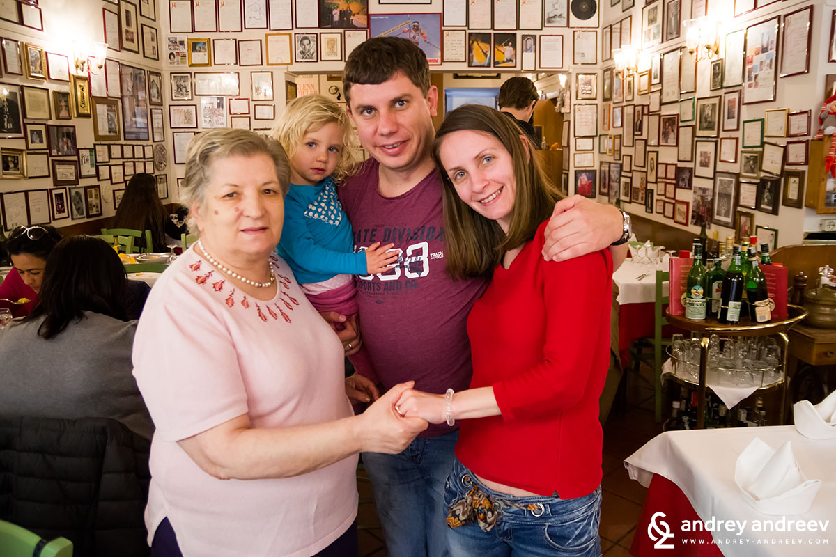 Анна МАриа, Анна, Мария и Андрей