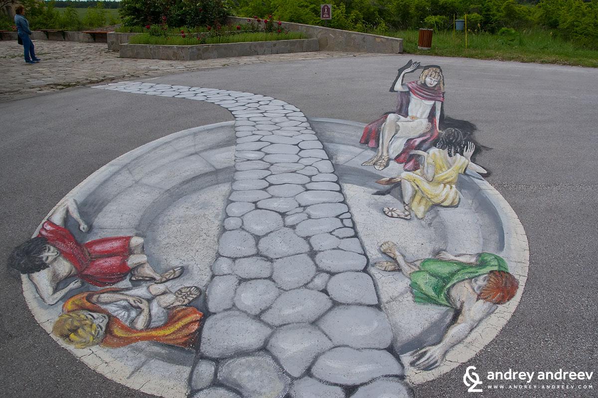 Street art before Mezek Thracian tomb