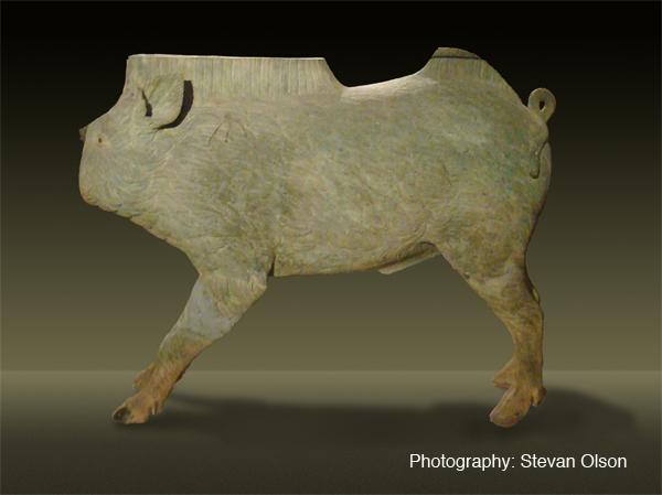 The bronze boar from Mezek Thracian tomb