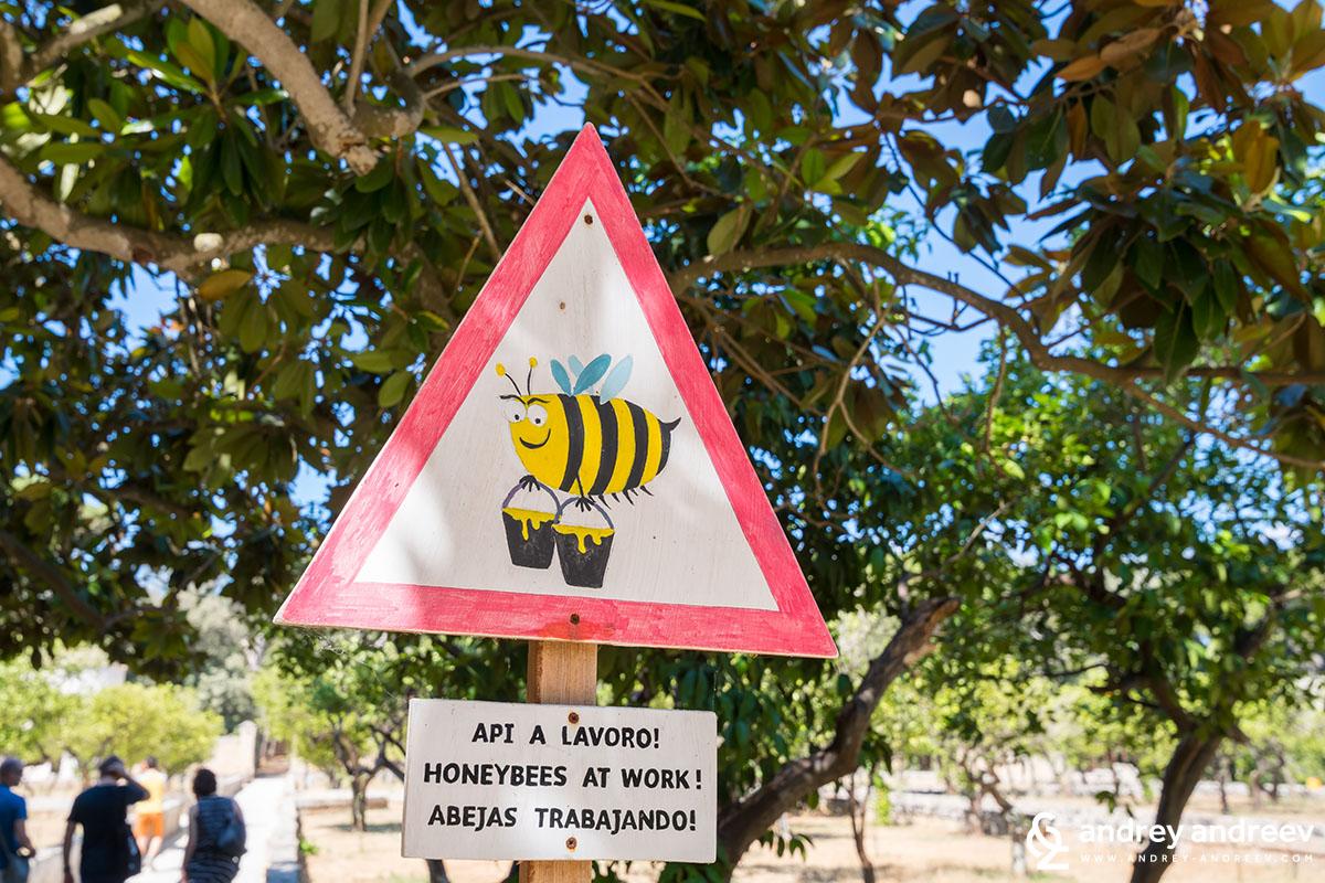 Тук работят пчели - табела в градините на двореца Серафина-Саули в Тиджано, Южна Италия