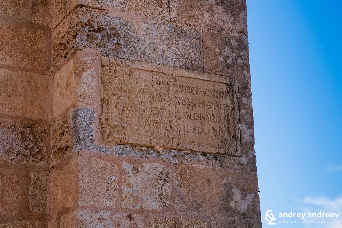 Надпис на плоча в Малката Леука