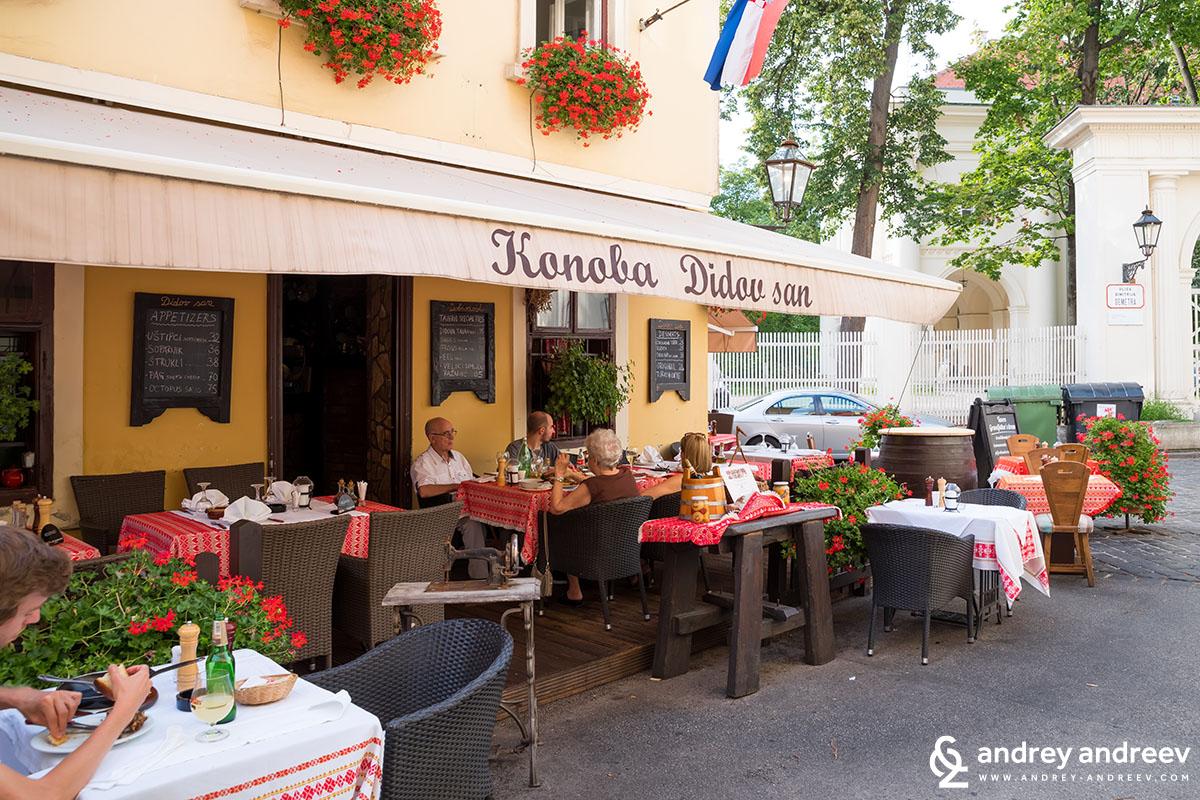 Konoba Didov san, Zagreb