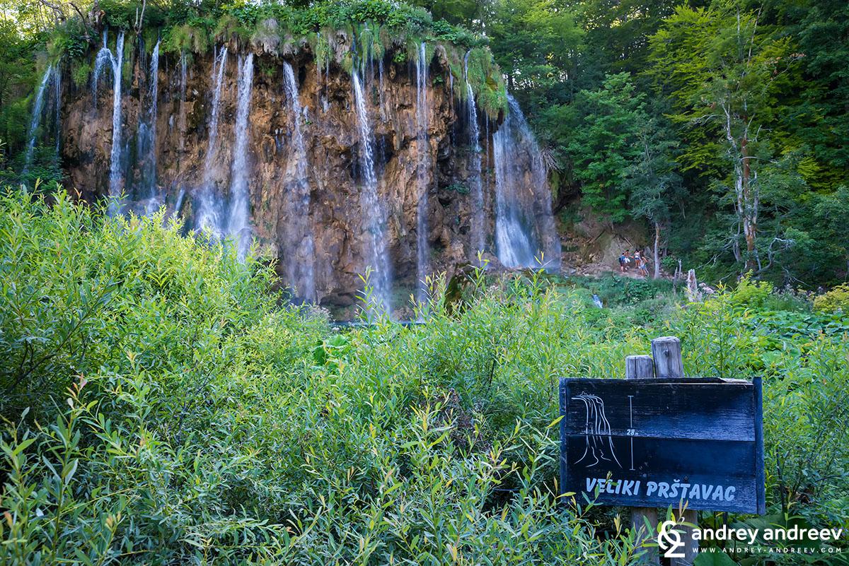 Водопад Veliki Prštavac, Плитвички езера, Хърватия