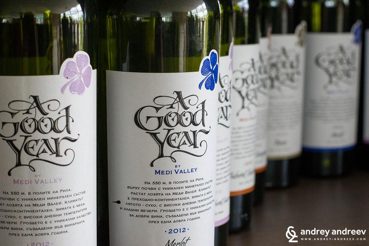 Винени бутилки в Меди Вали, вината на Меди Вали, Меди Вали вина