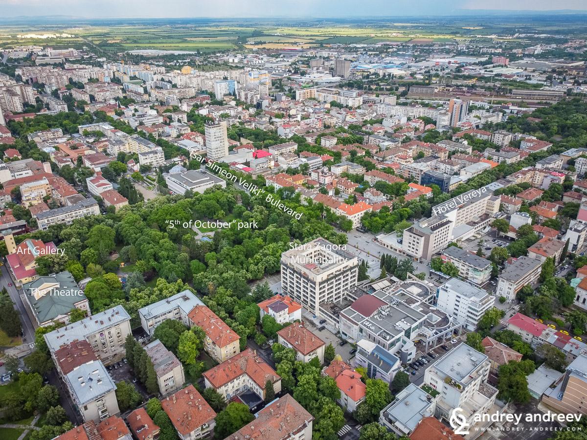 City centre of Stara Zagora, Bulgaria