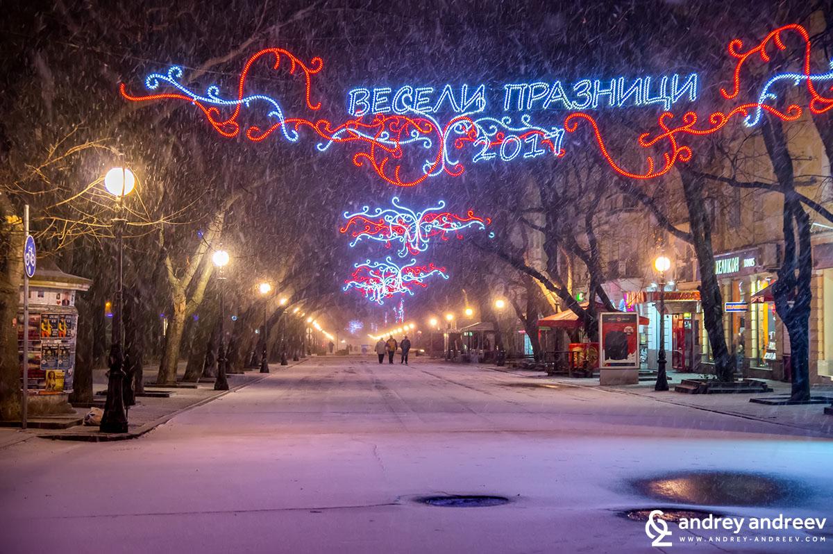 Снежна Стара Загора