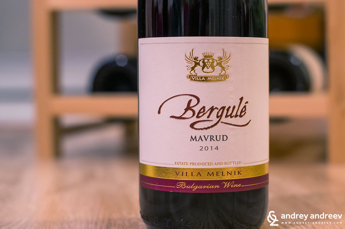 Bergule Мавруд Вила Мелник, Мавруд Мелник, Мавруд вино