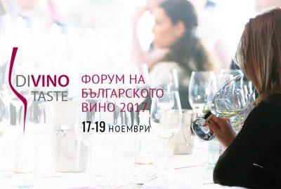 Divino.Taste 2017