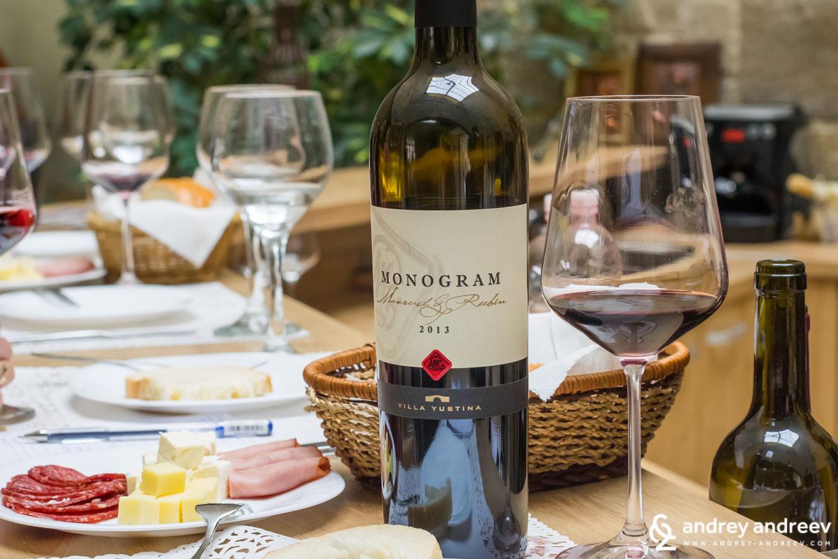 Червено вино Мавруд и Рубин Монограм 2013 г., Вила Юстина