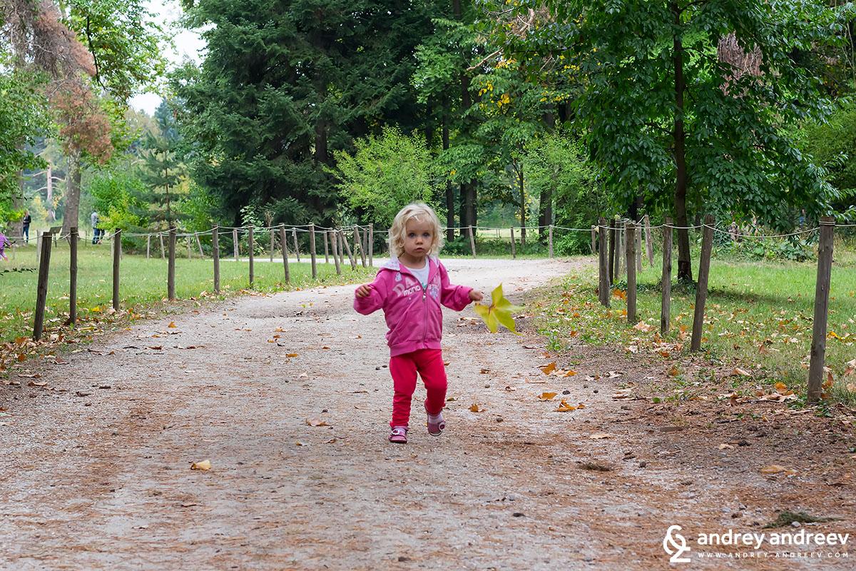 Една есенна разходка с Анито в парка