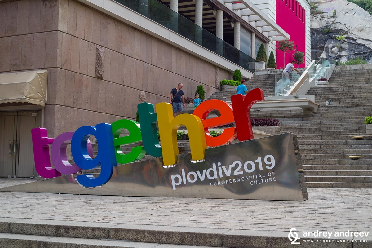 The famous Together sign - the symbol of Plovdiv 2019 European Capital of Culture