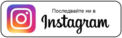 Instagram Andrey Andreev Photography