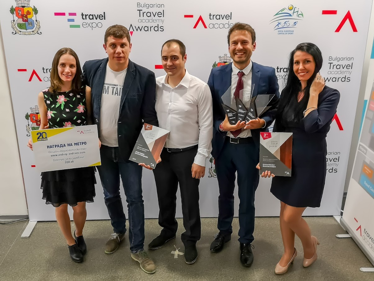 Bulgarian Travel Academy Awards - Online Travel Blog of the year winners