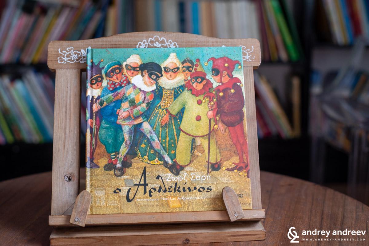 Красивите книжки в Музея на приказките