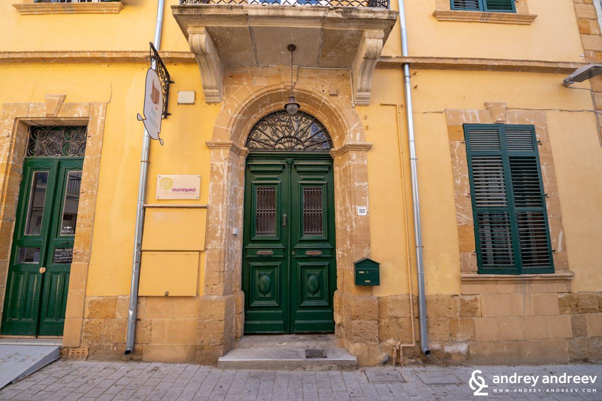Входната врата към музея на приказките в Никозия