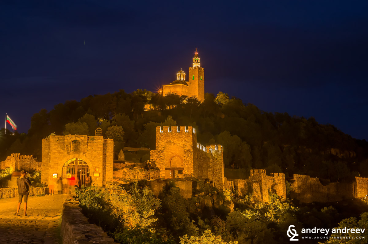 Tsarevets and the Patriarchal church - Veliko Tarnovo, Bulgaria
